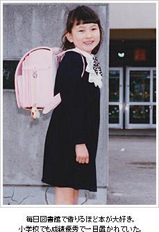 子供の習い事.net | 弁護士 山口真由さん