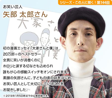 子供の習い事.net |お笑い芸人 ...